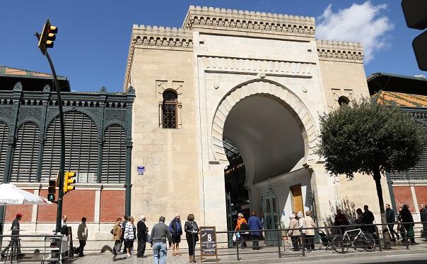 Malaga Central Market Building